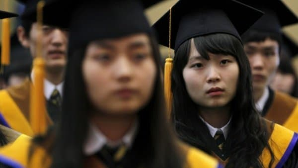 graduation south Korea