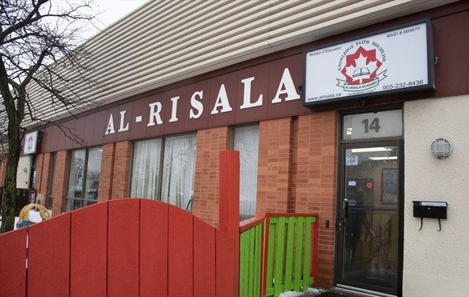 Al-Risala Academy
