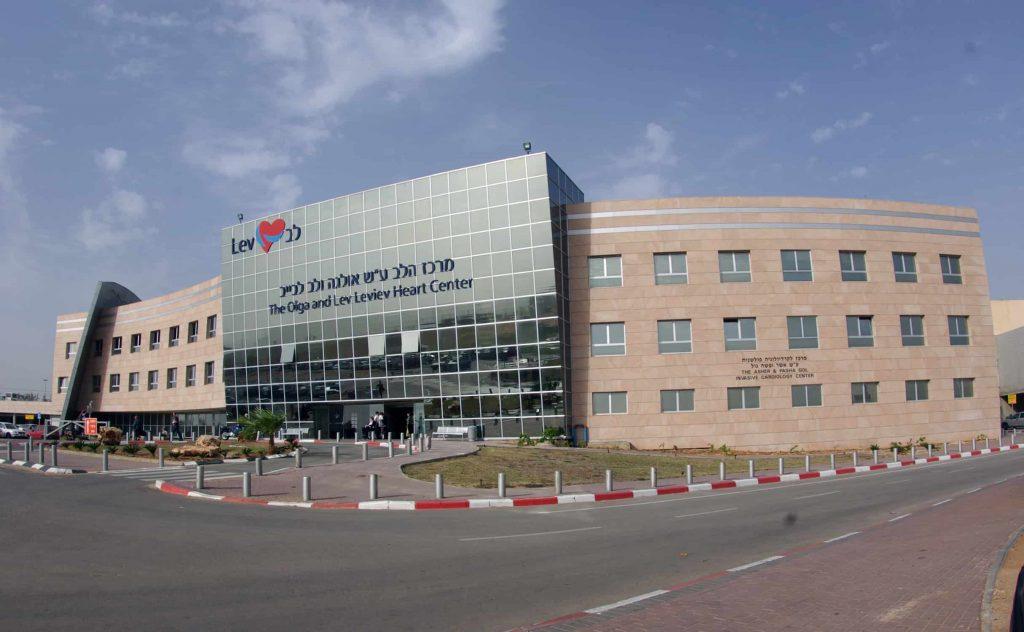 Sheba Medical Center