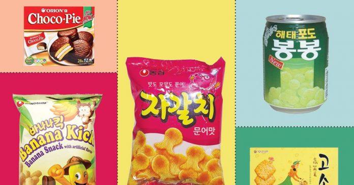 The Best Korean Snacks
